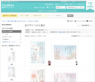 img_dl_itemsearch11